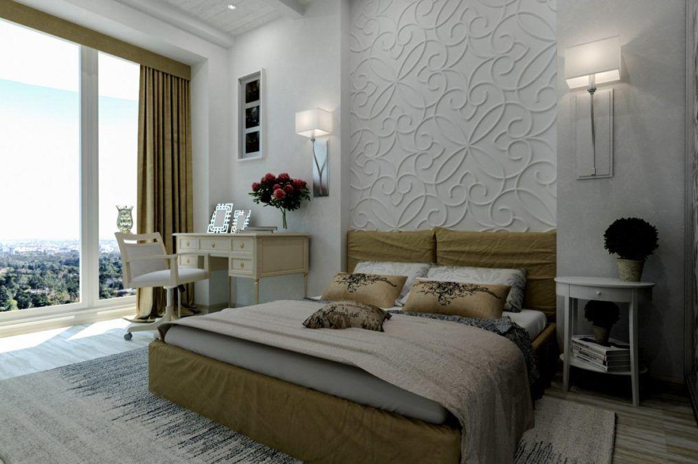 Дизайн интерьера квартиры, ЖК Актер Galaxy